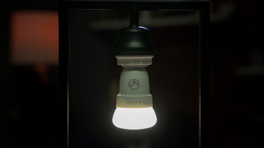 home automation, Lumenari, smart lighting, Wi-Fi